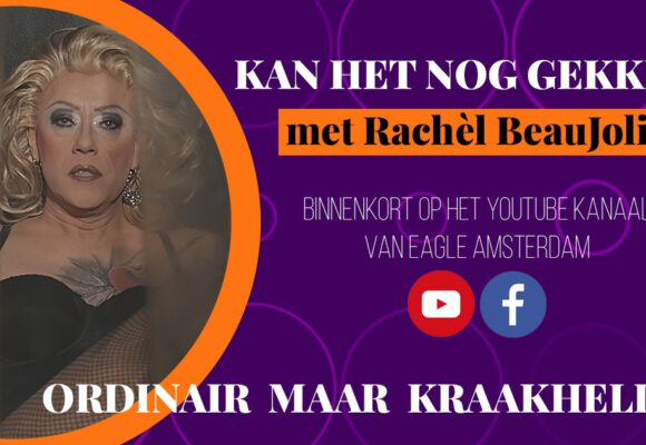 Talkshow with Rachèl